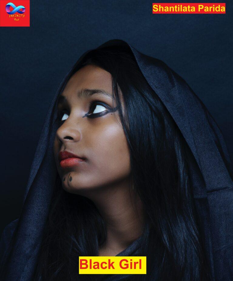 Black Girl काली लड़की